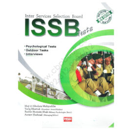 ISSB Tests 2017 Inter Services Selection Board – HSM Publishers