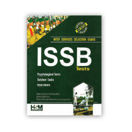 ISSB Tests Inter Services Selection Board by Aamer Shehzad – HSM Publishers