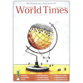 Jahangirs WorldTimes Magazine World Population Day July 2017