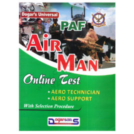 PAF Air Man Online Test With Selection Procedure By Dogarson