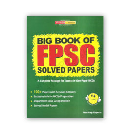 Jahangir's WorldTimes Big Book of FPSC Solved Papers