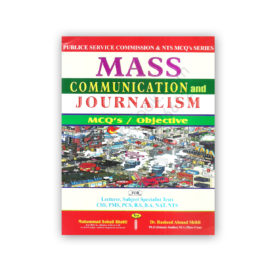 Mass Communication & Journalism For CSS By M Sohail Bhatti