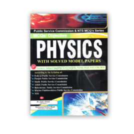 Objective / MCQs Physics with Solved Model Papers By M Sohail Bhatti