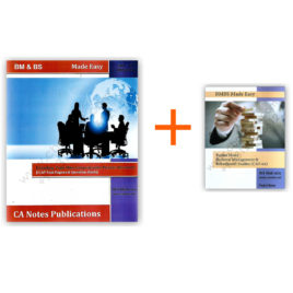 CA CAF 4 BMBS Deal (BMBS Book + BMBS Pocket Notes) By Atif Abidi