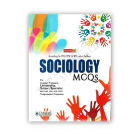 Caravan Sociology MCQs For Lectureship, Subject Specialist By Zafar Iqbal