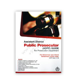 ILMI Assistant District Public Prosecutor (ADPP) Guide By Rai M Iqbal