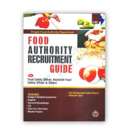 ILMI Food Authority Recruitment Guide By Rai Muhammad Iqbal Kharal