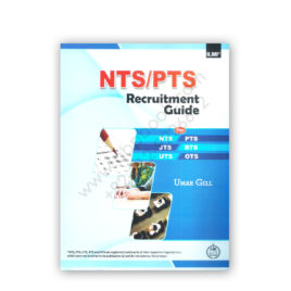 ILMI NTS / PTS Recruitment Guide By Umar Gill – ILMI Kitab Khana