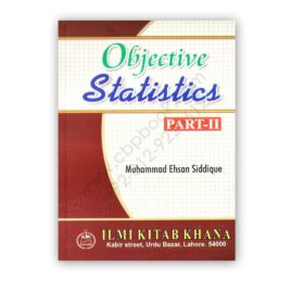 ILMI Objective Statistics Part 2 By Muhammad Ehsan Siddique
