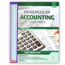 ILMI Principles of Accounting For I Com 1 By Tahir Mehmood