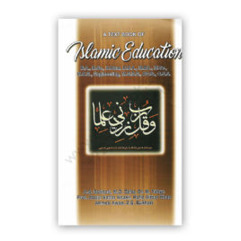 A TEXTBOOK Of ISLAMIC EDUCATION Compulsory – Aziz Book Depot