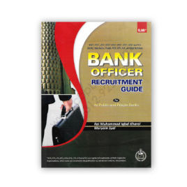 ILMI Bank Officer Recruitment Guide For All Public and Private Bank