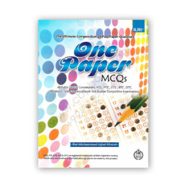 ILMI One Paper MCQs (Past Paper Questions) By Rai Muhammad Iqbal Kharal