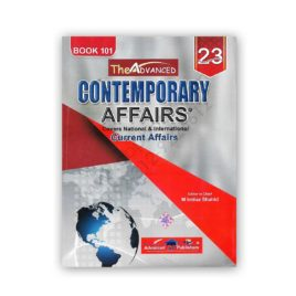 Contemporary Affairs Book 101 By M Imtiaz Shahid Advanced Publisher