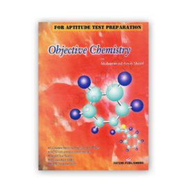 Objective CHEMISTRY By Muhamamd Amin Sharif – Fatemi Publisher