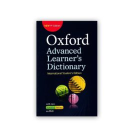 OXFORD Advanced Learner's Dictionary with DVD