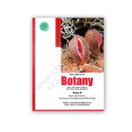 Text Book of BOTANY Paper B For BSc & BS By Prof Iftikhar Ahmad Khan – M I