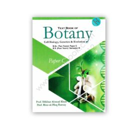Text Book of BOTANY Paper C For BSc & BS By Prof Iftikhar Ahmad Khan – M I