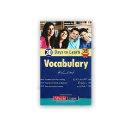30 Days To Learn VOCABULARY – Jahangirs WorldTimes