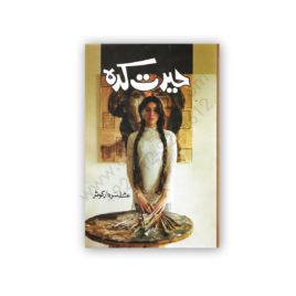 HAIRAT KADAH Novel By Ushna Sardar Kausar – ILM-O-IRFAN