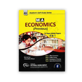 MA Economics Previous 13 Years Solved Papers 4 in 1 By Attaullah Khan – PETIWALA