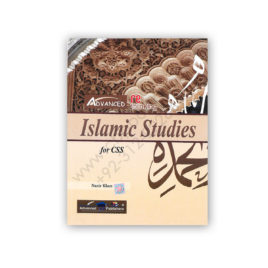 Rethinking ISLAMIC STUDIES For CSS By Nasir Khan – Advanced Publisher
