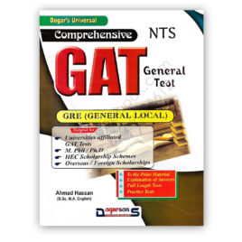 Comprehensive GAT General Test GRE By Ahmad Hassan – Dogarsons