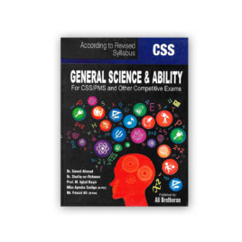 General Science & Ability for CSS PMS By Dr Saeed Ahmad – Ali Brotheran