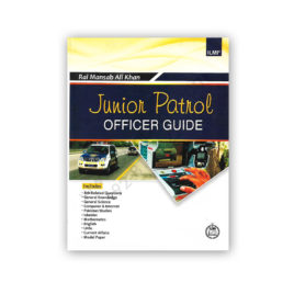 JUNIOR PATROL OFFICER Guide By Rai Mansab Ali Khan – Ilmi Kitab Khana