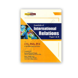 JWT Essentials of INTERNATIONAL RELATIONS Paper 1 & 2 By Kanwal Batool