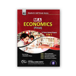 MA Economics Final 13 Years Solved Papers 4 in 1 By Attaullah Khan – PETIWALA