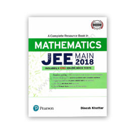 MATHEMATICS For Jee Main 2018 Dinesh Khattar With 5 Mock Tests – PEARSON