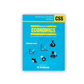 Objective ECONOMICS For CSS PMS By Mahmood Arshad – Ali Brotheran