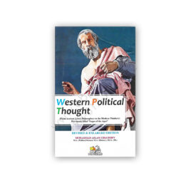 WESTERN POLITICAL THOUGHT By Muhamamd Aslam Choudhry – AH