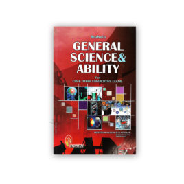 GENERAL SCIENCE & ABILITY For CSS By Prof Hassan Bux Noorani – ROSHNI