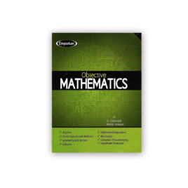 Objective MATHEMATICS By A Abdullah & Malik Attique – EMPORIUM
