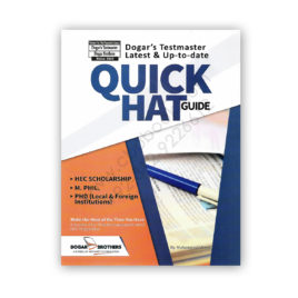 QUICK HAT Guide 2018 Edition By Muhammad Idrees – DOGAR BROTHER