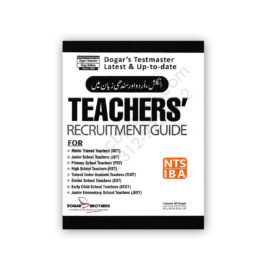 TEACHERS Recruitment Guide By Liaquat Ali Dogar – DOGAR BROTHER