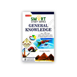 Caravan Smart Series GENERAL KNOWLEDGE By M Soban Chaudhry