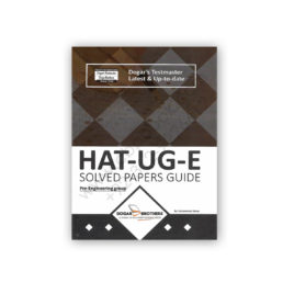 HAT UG E Solved Papers Guide By Muhammad Idrees – DOGAR Brother