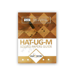 HAT UG M Solved Papers Guide By Muhammad Idrees – Dogar Brother