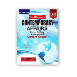 Contemporary Affairs Book 103 By M Imtiaz Shahid – Advanced Publisher