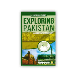 EXPLORING PAKISTAN For CSS PMS By Saeed Ahmed Butt – AHAD Publishers