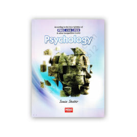 PSYCHOLOGY For CSS/PMS/PCS By Sonia Shabbir – HSM Publishers