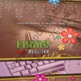fahad card register local offset page