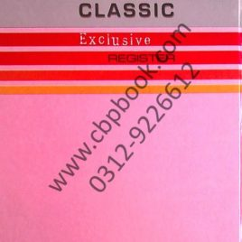 royal classic hard bind indonesia paper