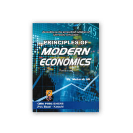 Principles of Modern Economics for B Com Sheikh Mubarak Ali - Iqra