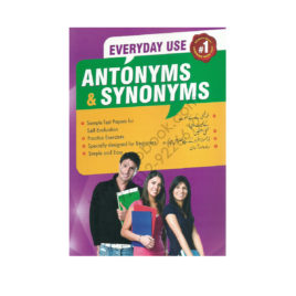 everyday use antonyms and synonyms jahangir book