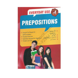 everyday use prepositions jahangir book