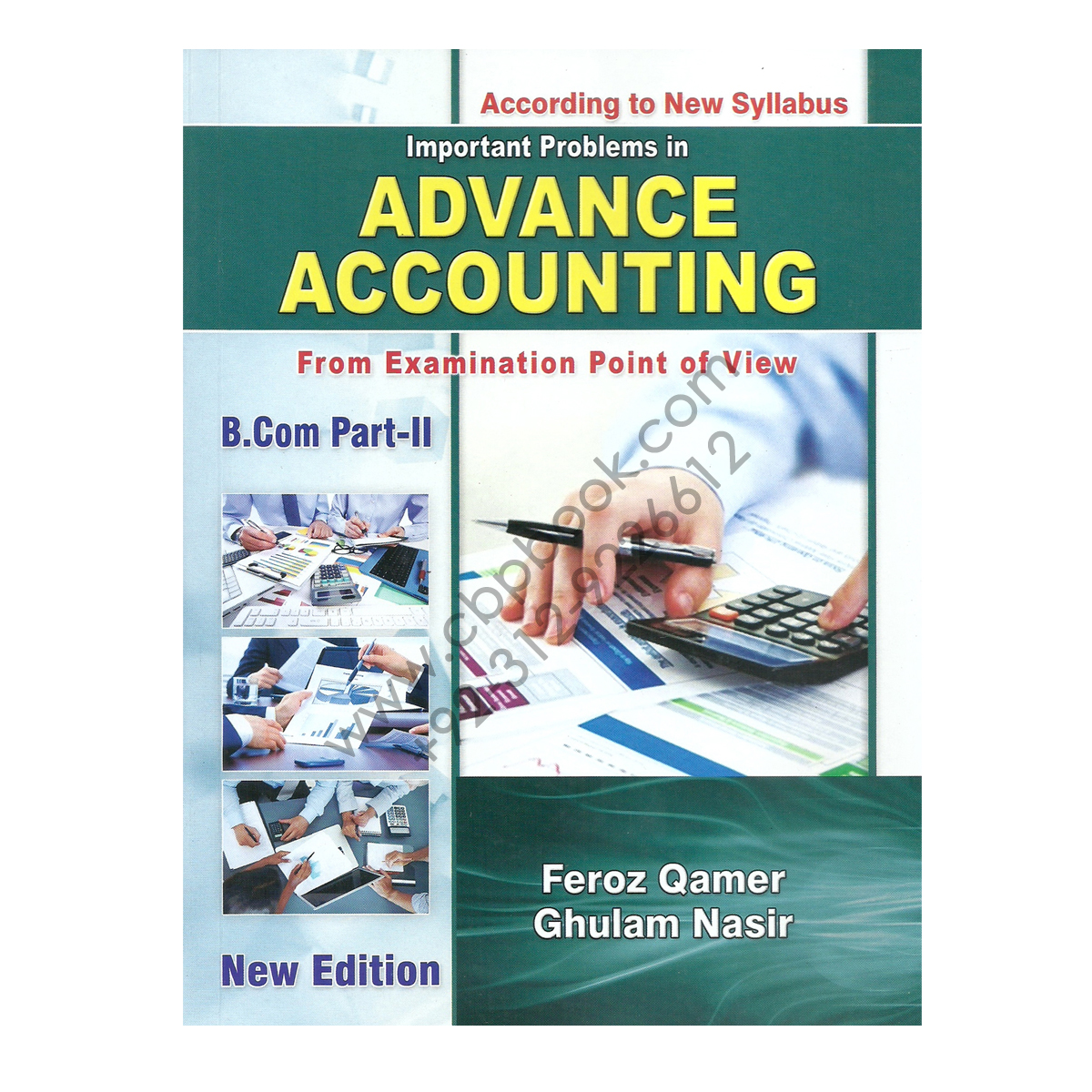 important poblems in advance accounting for bcom 2 by feroz qamer ghulam nasir 2015